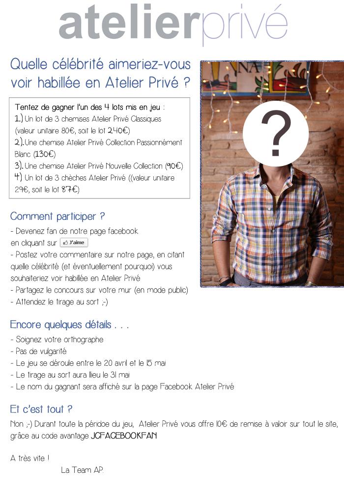 concours Facebook Atelier Privé